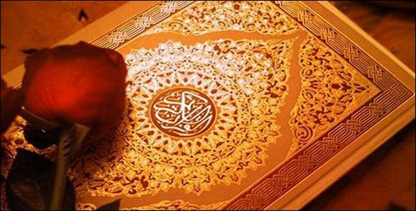 تحميل الجزء الحادي عشر من القرآن ال