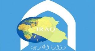 الخارجية العراقية تعبر عن ارتياحها لتحرير مدينة تدمر