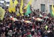 مقتل اميركي واصابة مستوطنين واستشهاد 4 فلسطينيين