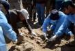 كشف مقبرة جماعية في تدمر تضم  جثث أطفال ونساء