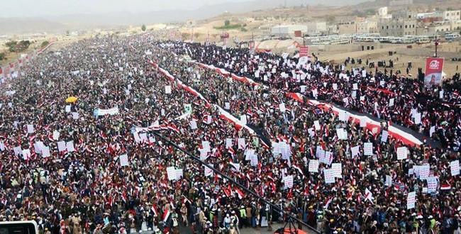 صنعاء تفوض السيد الحوثي اتخاذ قرارات ضد الاحتلال