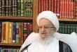 """ایة الله مكارم شیرازي يرد على دعوة """"هيئة العلماء"""" السعودية للحوار"""