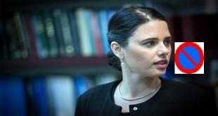بماذا توعدت وزيرة إسرائيلية متطرفة الفلسطينيين!