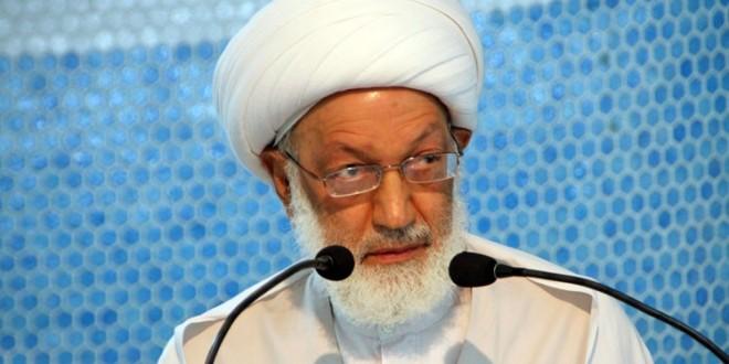 السلطات البحرينية تسقط الجنسية عن آية الله الشيخ عيسى قاسم