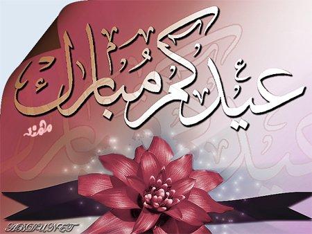 دانلود الله اکبر ولله الحمد الحمدلله علی ما هدانا 1