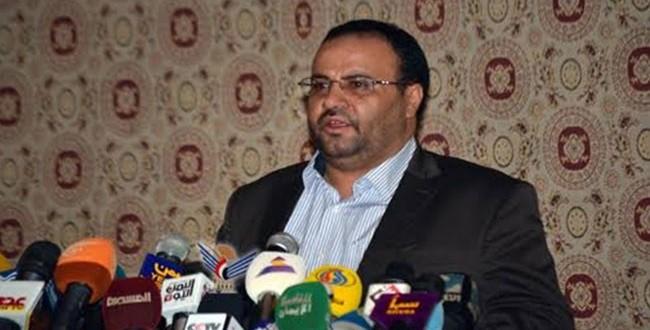 من هو صالح الصماد رئيس المجلس السياسي الاعلى للجمهورية اليمنية؟