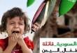 عشرات الآلاف من أطفال اليمن لا يحصلون على الغذاء الكافي