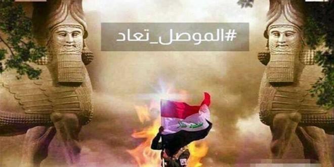 بالصور.. التحالف الاعلامي العراقي يطلق هاشتاك #الموصل_تعاد
