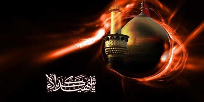 ماذا نستعيد ذكرى الحسين(ع) في كلّ عام؟!