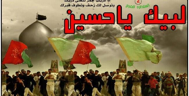 كربلاء تستقبل الملايين من زوار الامام الحسين (ع)