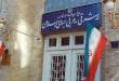 ايران: تصريحات أمين الجامعة العربية الجديد متسرعة وغير بناءة