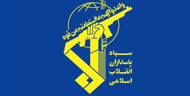 تعرّف على رموز شعار الحرس الثوري
