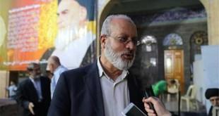 """شخصيات عراقية في ملصق """"تحرير فلسطين"""" بالعاصمة طهران"""