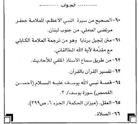 ص 14-1