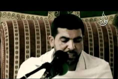 دعاء الامام الحسين