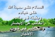 IMG-20140226-WA0009