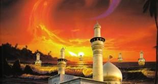 Le ciel et Al Hussein