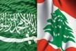 saudi-leb1