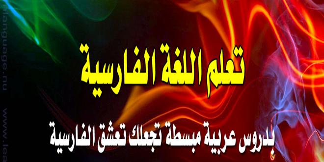 manar-05569590015112008515