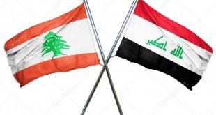 لبنان-والعراق (1)