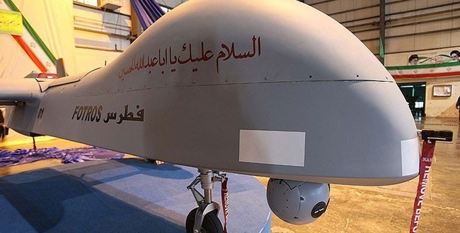 """شاهد صور """"فطرس"""" الطائرة الايرانية الجديدة بدون طيار"""