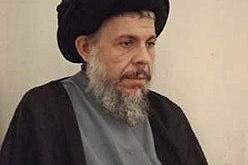 250px-Mohammad_Baqir_al-Sadr