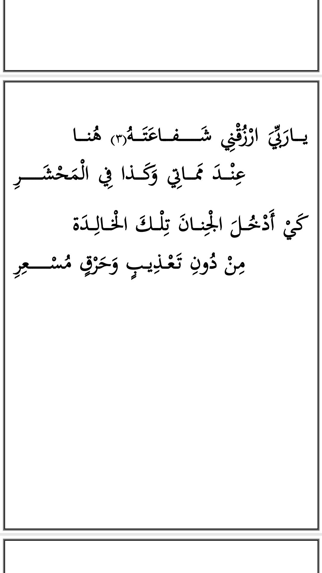 Screenshot_٢٠١٩-٠٣-١١-٠١-١٧-٥٢-٢٥١_cn.wps.moffice_eng