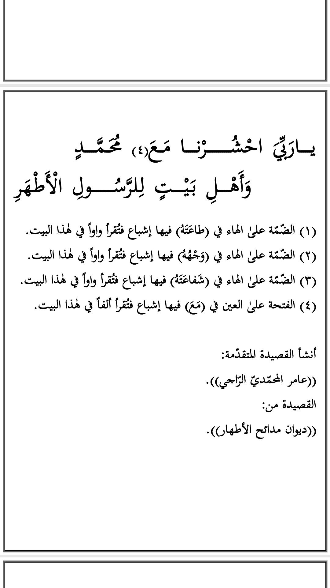 Screenshot_٢٠١٩-٠٣-١١-٠١-١٧-٥٩-٨١٩_cn.wps.moffice_eng