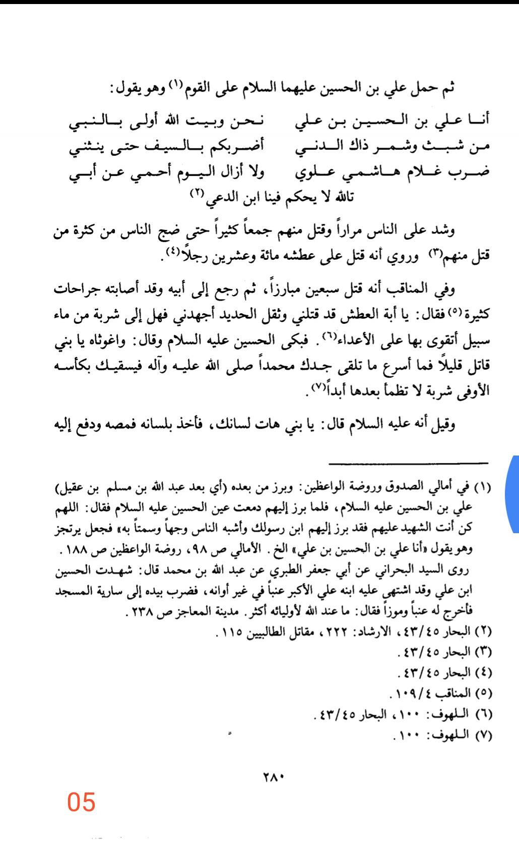 Screenshot_٢٠١٩-٠٩-١٢-٠٢-١٩-٠٠-٤٠٠_com.google.android.apps.docs