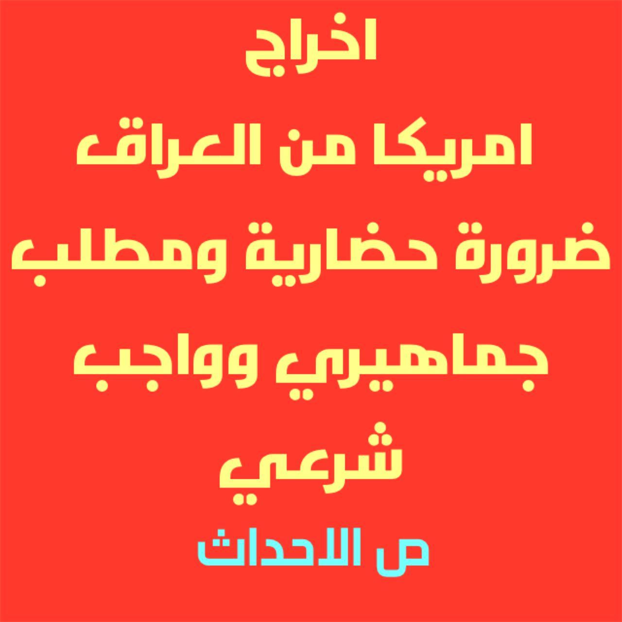 IMG-20191115-WA0403