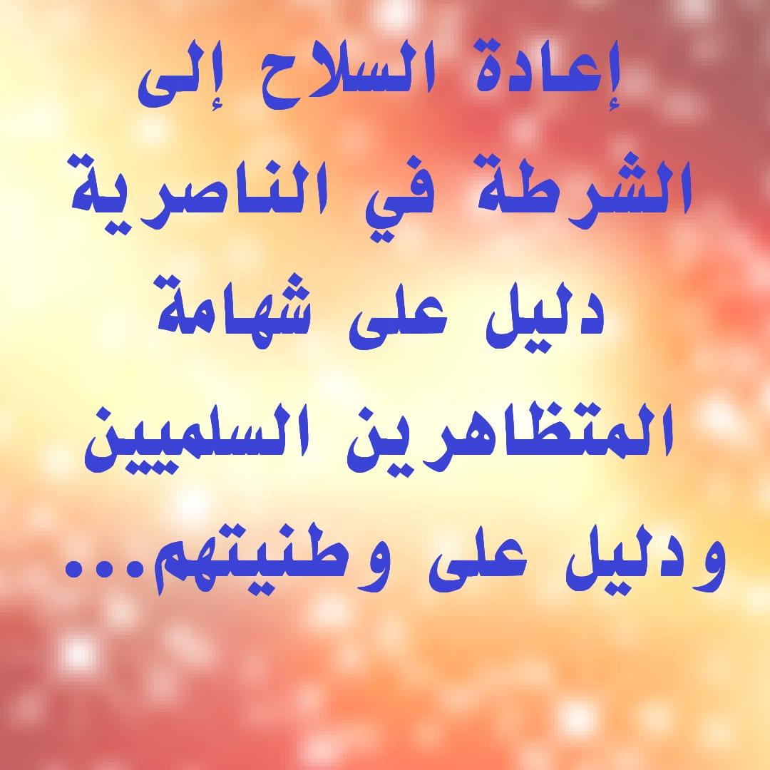 IMG-20191129-WA0542