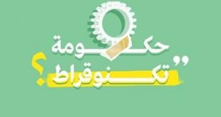 8b90a718-25da-42e0-97b9-602367038582
