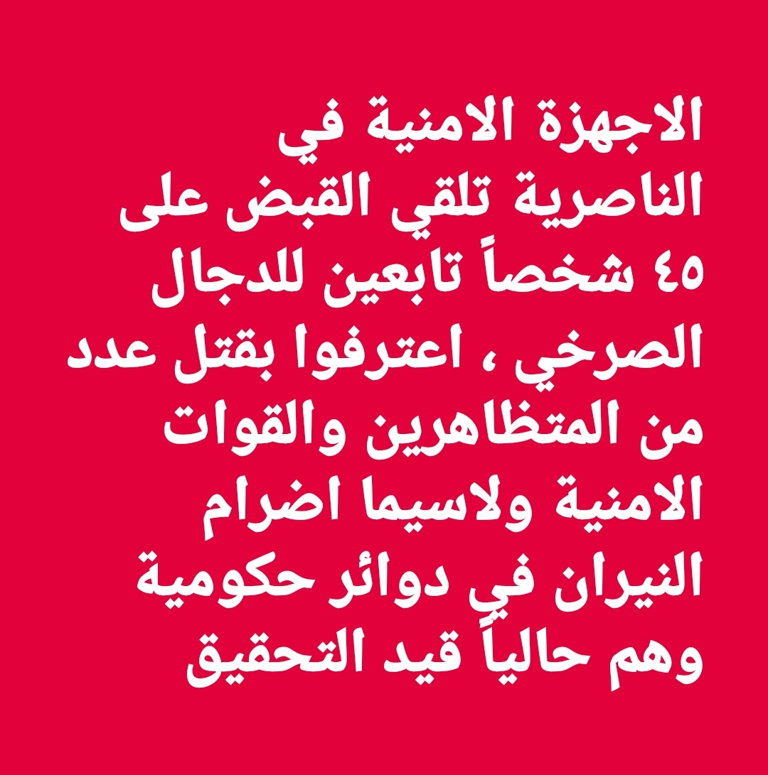 IMG-20191130-WA0447