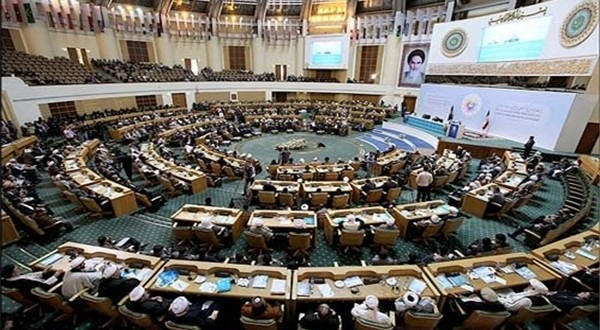 The 30th Islamic unity conference kicked off in Tehran on Thursday (December 15, 2016)